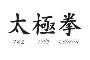 tai-chi-enfant-2
